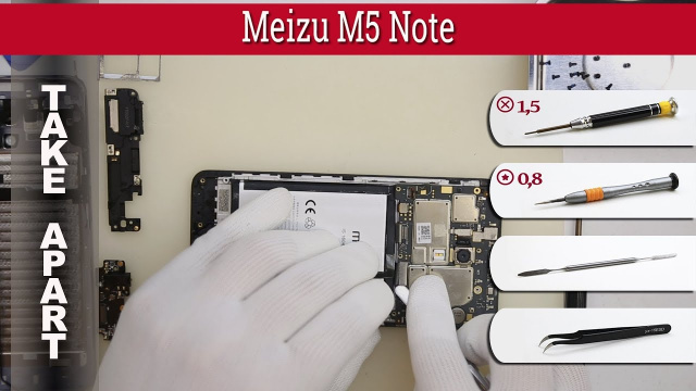 Как разобрать Meizu M5 Note Take apart Tutorial