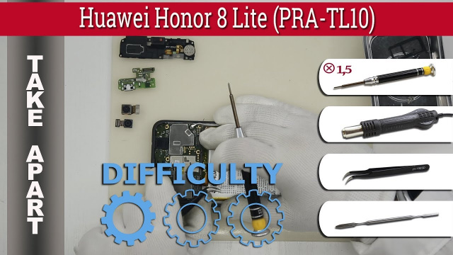 Как разобрать Huawei Honor 8 Lite (PRA-TL10) Take apart