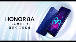 Замена дисплея Honor 8A \ display honor 8a play replacement